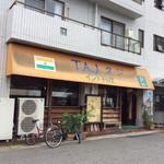 TAJ - お店