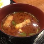 Katougyuunikutenshibutsuu - 味噌汁