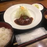 Katougyuunikutenshibutsuu - 六四ハンバーグ