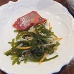 Shanghai Dining 状元樓 - 前菜