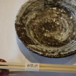 57590904 - 唐津焼の陶芸家 故・中川自然坊の作品が使われています