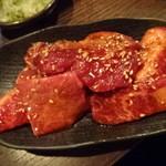 焼肉処 彩 - 和牛切り落とし肉皿