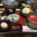 レストランハイウェー - 近江牛すき焼き定食