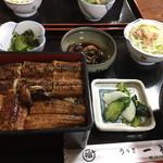 57594627 - うな丼(上)2050円(^^)