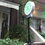 3丁目カフェ -