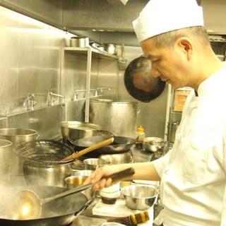 誇り高き厨師たちが創りだす料理
