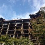 THE SODOH HIGASHIYAMA KYOTO - 清水寺