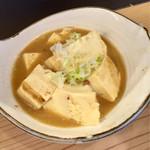 57598504 - 煮込み豆腐のみ