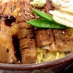 量平寿司 - ふっくら穴子