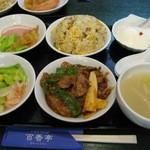 百香亭 - ランチコース