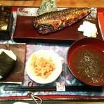 お結びcafe - 武生市場の焼き鯖定食