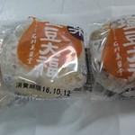 いしむら - 料理写真:栗塩豆大福