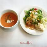 ビストロハーティ - トマトスープ/サラダバー✩