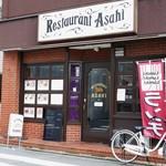 レストラン アサヒ - 外観