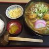 かとう - 料理写真:カレーうどんランチ ¥880