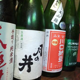 ■■こだわりの『本日おすすめ日本酒』■■