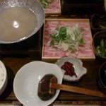 57604056 - 雪室熟成豚の柚子塩しゃぶしゃぶ御膳