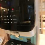 緩音 - コーヒー機械