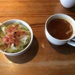 Kicchinnosutarujiya - サラダとミネストローネスープ
