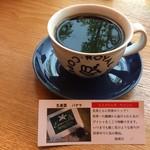 カプリ コーヒー ビーンズ - ゲイシャ