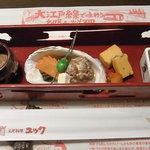 北海道料理ユック - 突き出し