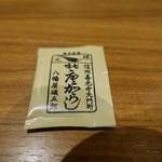 鶏三和 - 信州善光寺の七味