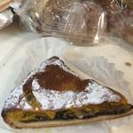 ブーランジェリー ラ・テール - カボチャとチョコのタルト