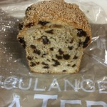 ブーランジェリー ラ・テール - 柚子とレーズンのライ麦パン