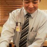 北浜 - 店長さん!六本木のお店から来たらしい。