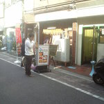 だいすき日本 - 11/9 12時半