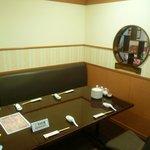 八仙楼 - 8人掛けテーブル席
