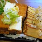 たこ焼き酒場 もんもん - 厚揚げの燻製¥300