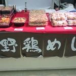 吉野鶏めし保存会 - 店頭