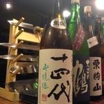こころ - 日本酒