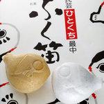 株式会社江戸金 - ピンポン玉くらいの大きさで、軽い甘さが嬉しい。