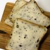 パン小屋Hutte - 料理写真:五穀パン