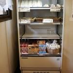 パン小屋Hutte - 店内の冷蔵庫