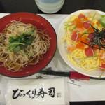 江戸前 びっくり寿司 - ばらちらし(大盛り)&蕎麦セット