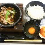 肉まる商店 - 肉吸い定食¥640(税別)