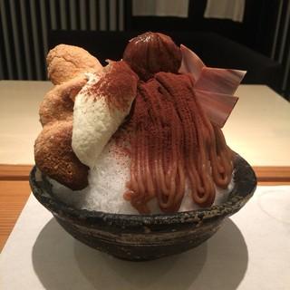 緋毬 - 和三盆のモンブラン氷