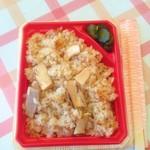 フルーツランド南国 - 料理写真:松茸弁当