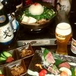 伐折羅 - 1980円みぞれモツ鍋コース