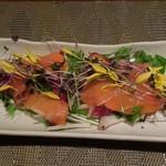 志木葉 - 鮭燻製と地野菜・柚子胡椒ジュレサラダ