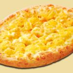 ピザ・ロイヤルハット - スイートポテトプレーン SSサイズ限定¥617