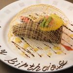 カリヨン - BDケーキ