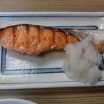 和か奈食堂 - 鮭塩焼き