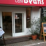 Cafe Beans - 地蔵通りにカフェができたー!