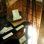 レストラン杉並 - 杉並の入口には古河の名産品のお土産