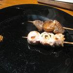 串八 - 第三の皿
