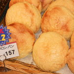 パン工房ルチア - メープルメロンパン